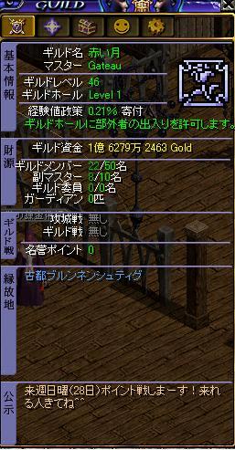 20070422000451.jpg