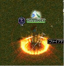 20070422180550.jpg