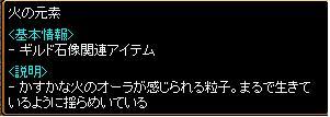 20070512195617.jpg