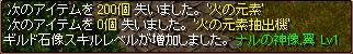20070512195635.jpg