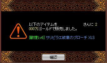 20070524002333.jpg