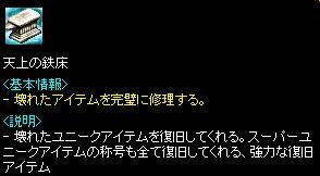 20070924150810.jpg