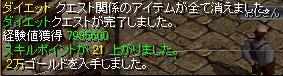 20071004203005.jpg