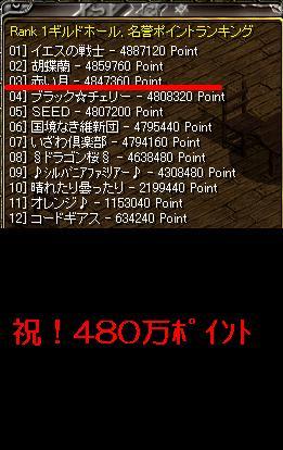 20071020234304.jpg
