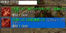 20071021125651.jpg