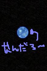 20071123222633.jpg