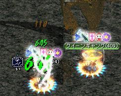 20071202030326.jpg