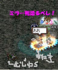 20071202030335.jpg
