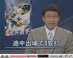 放送事故ホワイトセッ○ス戦