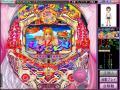 GameleonPaChinKo2.jpg