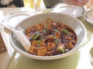 特製麻婆豆腐