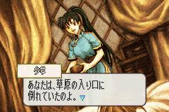 ファイアーエムブレム 烈火の剣_01