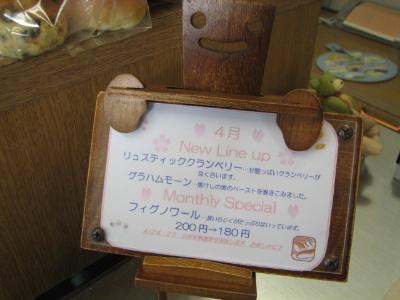 2011_04010004.jpg