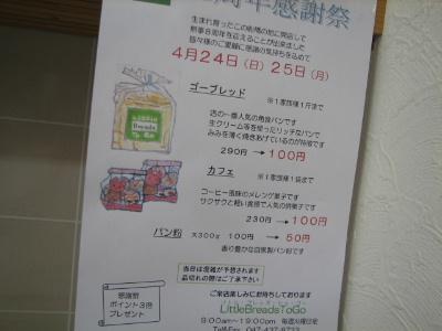 2011_04070006.jpg
