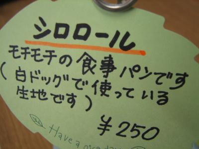2011_04070007.jpg