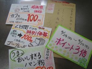 2011_04200009.jpg
