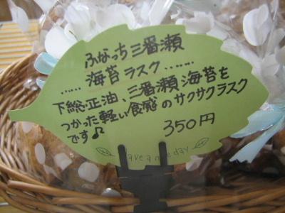 2011_04250015.jpg