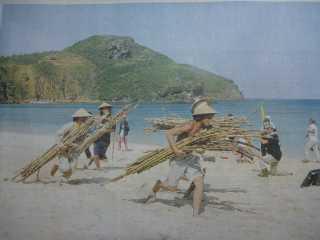 海開き 与那国ナーマ浜