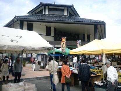 田万川道の駅 (1)