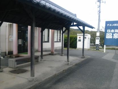 道の駅・奈古 (2)