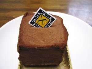 りんこのケーキ?