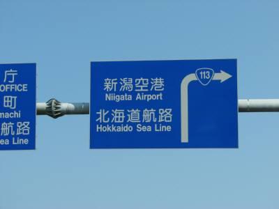 今度は、飛行機の旅もしてみたいなあ。。。