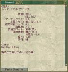 20070501001111.jpg