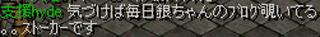 ブログ見てまhydeちゃん1