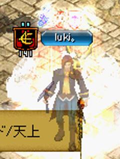 ブログ見たluki.c1