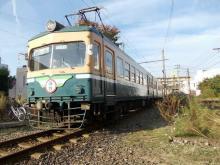 DSCN1431.jpg