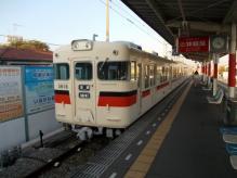 DSCN1657.jpg