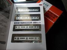 DSCN2488.jpg