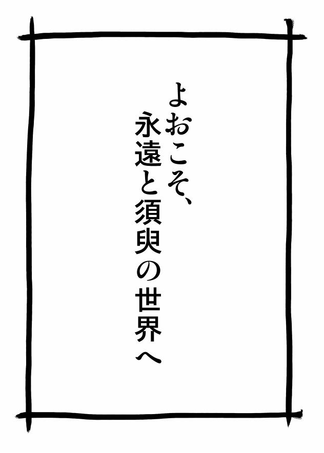 c8009.jpg