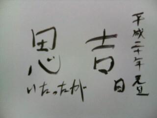 20080107081126
