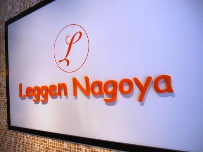 LeggenNagoya8.jpg