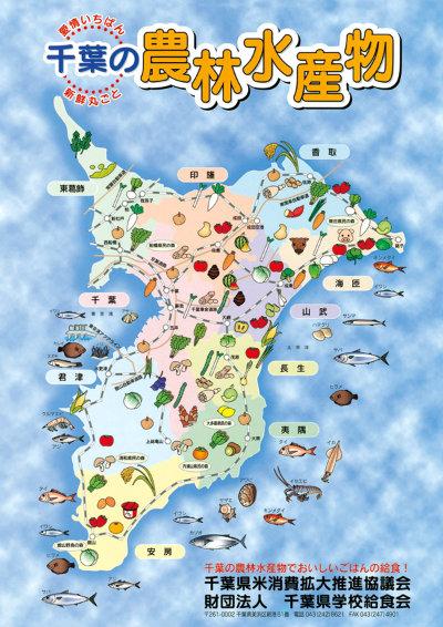 chisan_map400.jpg