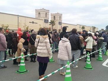 あみ行列2012.1.1