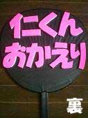 20070531204844.jpg