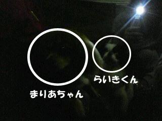 20071031085057.jpg