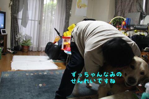 20110503_07_R.jpg