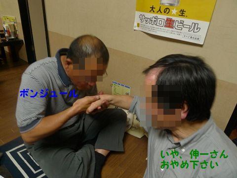 20110503_16_R.jpg