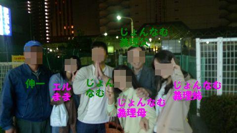 20110503_20_R.jpg