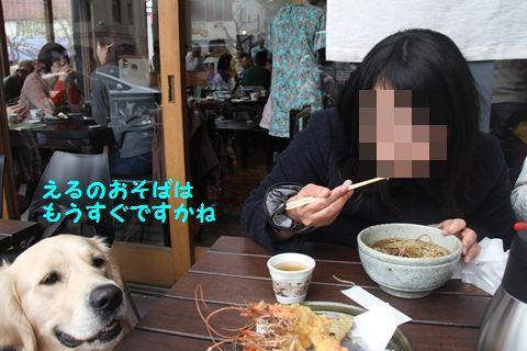 20110509_08_R.jpg