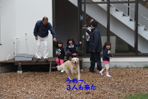 20110510_14_R.jpg