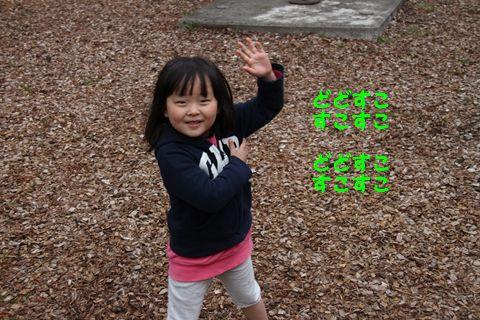 20110510_16_R.jpg