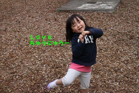 20110510_17_R.jpg