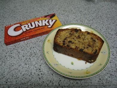 ケーキ&クランキー