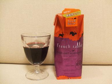 うさぎのワイン