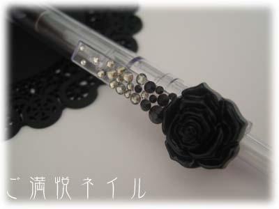 黒薔薇~♪