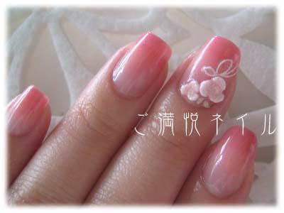 ピンクグラデ~♪